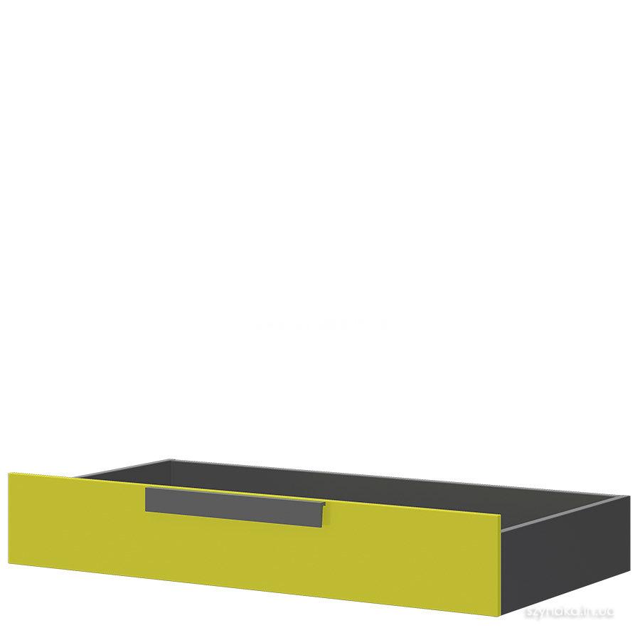 Ящик подкроватный Szynaka Wow 15